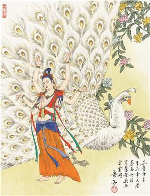 佛教组图-孔雀明王